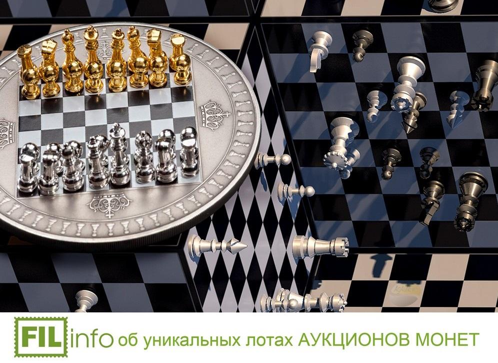 Уникальные лоты АУКЦИОНОВ МОНЕТ