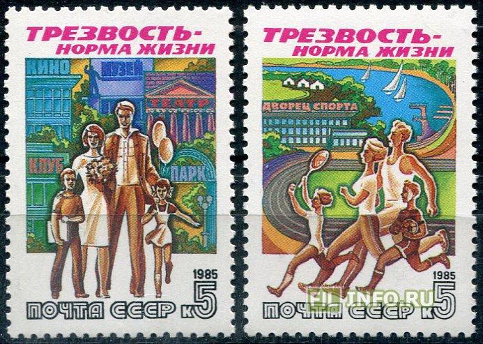 Теория совпадений с примерами из коллекций почтовых марок