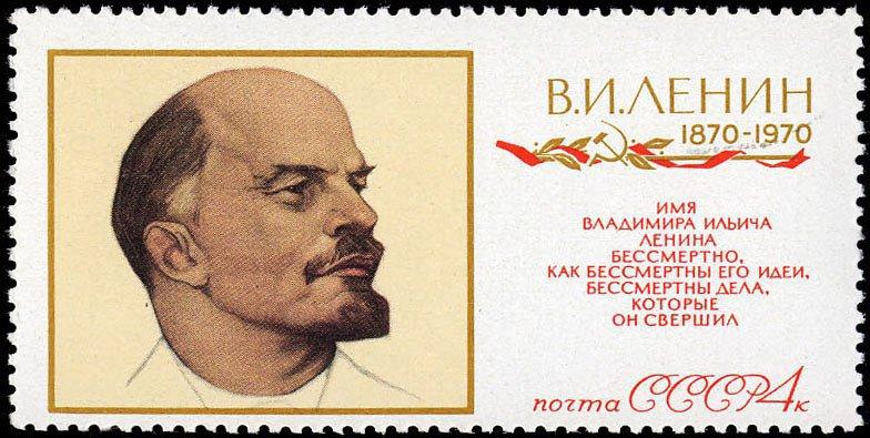 1970 «Революционная и государственная деятельность В.И.Ленина» Серия из 10 марок