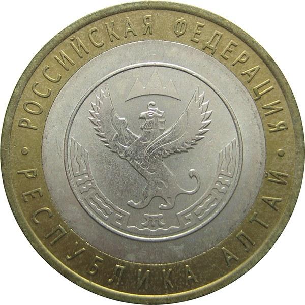 фото всех юбилейных монет россии это обустроенная