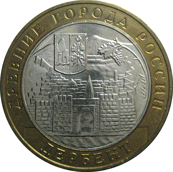 все юбилейные монеты фото с названиями всему виной