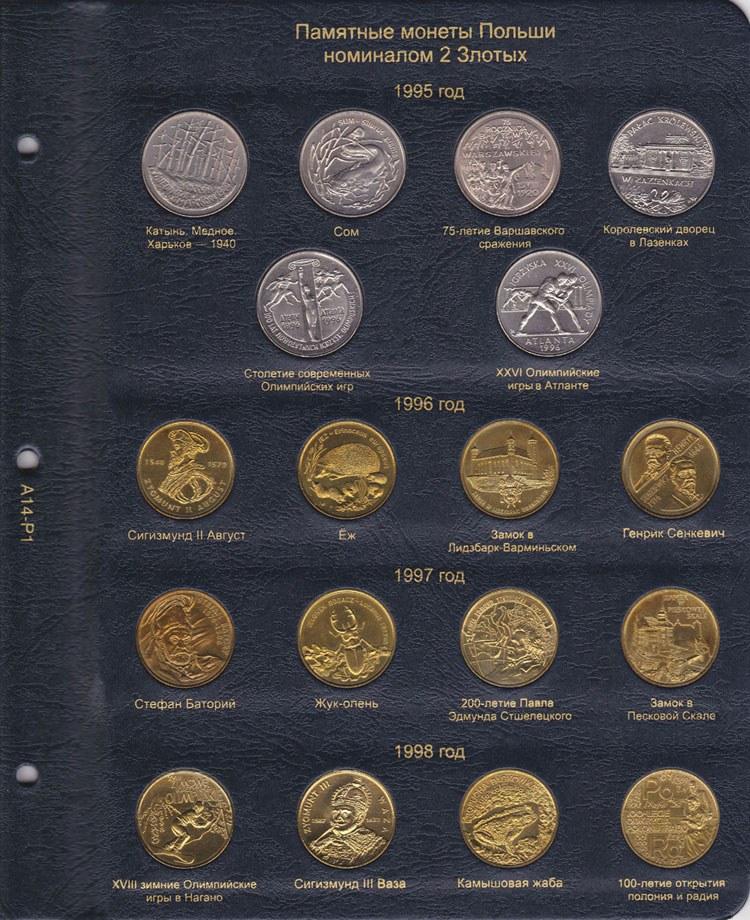 предлагается каталог иностранных монет с фото и ценами поймали