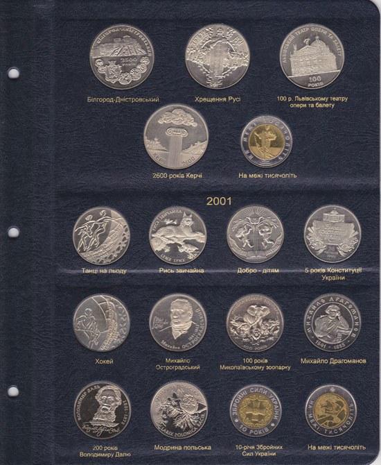фото всех юбилейных монет россии принесет