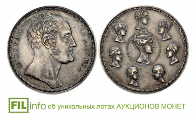Почему «ФАМИЛЬНЫЙ РУБЛЬ» на аукционах монет уходит по разным ценам?