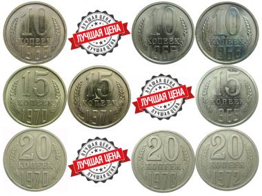 СССР 1961-1991 г.г. - 60 монет - уникальное предложение!