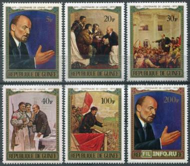 Образ В.И.Ленина на почтовых марках и монетах