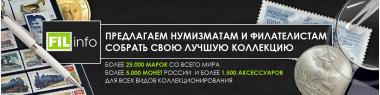 Посетите нас ВКонтакте! Благодарим за ОТЗЫВЫ на Яндекс Маркете!!