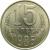 СССР 15 копеек 1986 UNC