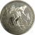 1 рубль 1991 «XXV летние Олимпийские игры в Барселоне. Велосипед». Proof