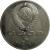 5 рублей 1987 «70 лет Великой Октябрьской социалистической революции». Proof