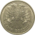 10 рублей 1993 магнитная.  ММД  AU