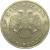 100 рублей 1993 ЛМД  AU