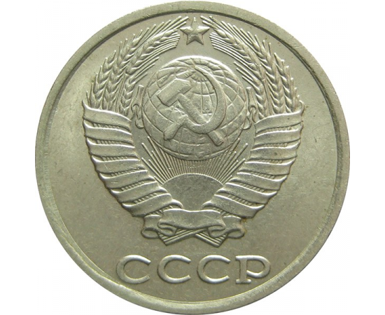 СССР 10 копеек 1989 UNC