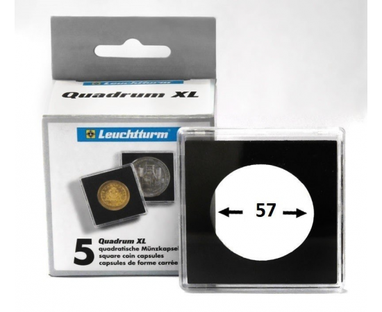 Капсула QUADRUM XL для монет - 57 мм. Leuchtturm, #341176