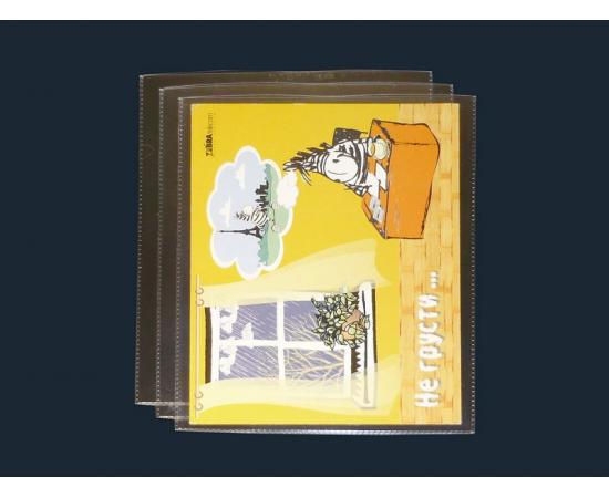 Холдер для карточек, открыток, фото (115х155 мм). СомС