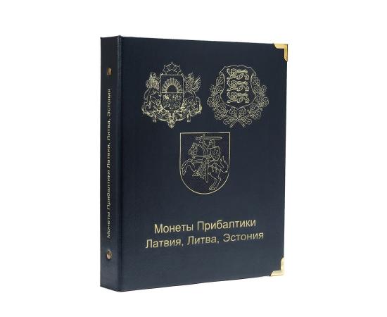 Альбом для юбилейных и регулярных монет Прибалтики. КоллекционерЪ.