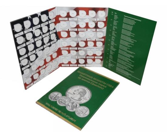 """Альбом-планшет для монет 25 центов США """"Национальные парки США"""". СомС."""