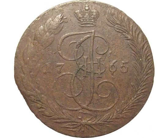 Россия 5 копеек 1765  ЕМ  VF