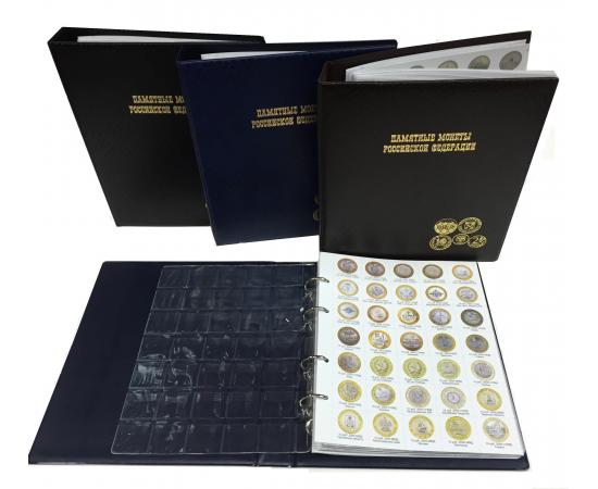 Альбом с листами для памятных монет Российской Федерации.