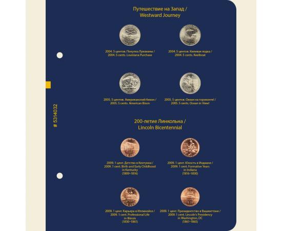 Альбом для памятных монет США. Серия: 200-летие США. STANDART.